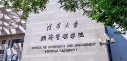 EDHEC Business School is proud to announce a new academic partnership with Tsinghua University in China